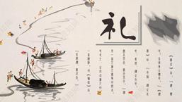 《自谦而敬人——中华传统礼仪的核心原则》
