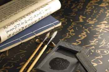 《中国传统文化中的师德》